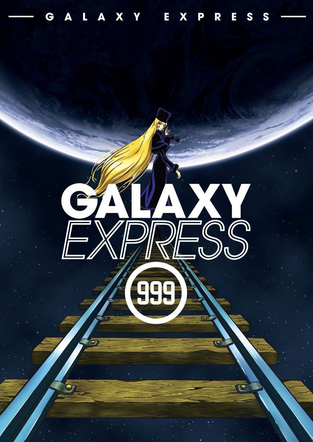 Oh My God!! Galaxy Express 999 Rereleased!! 銀河鉄道999, アニメ, 銀河