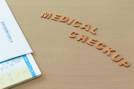 健康診断の検査結果 2020 写真 素材 無料 糖尿病