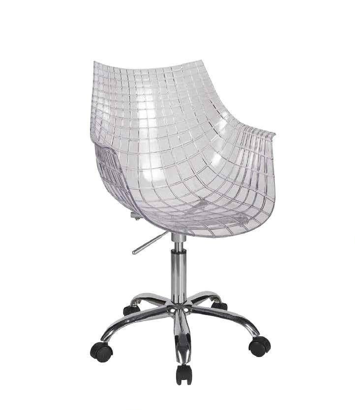 Sillas de oficina sillas despacho c modas alaska for Sillas de oficina comodas