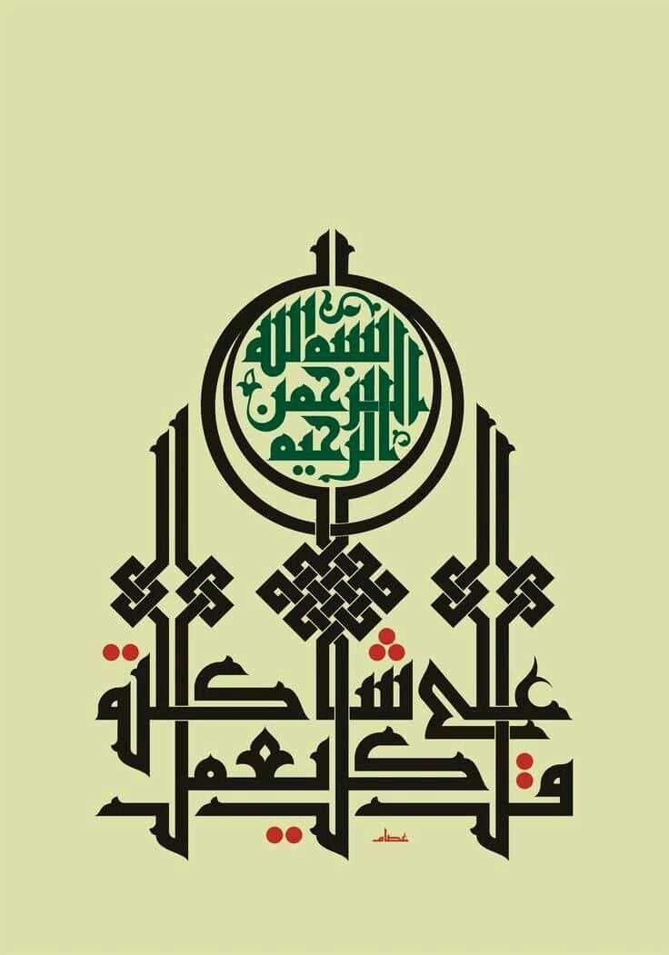 Pin Ot Polzovatelya Luma Na Doske Calligraphy Art And Islamic Art