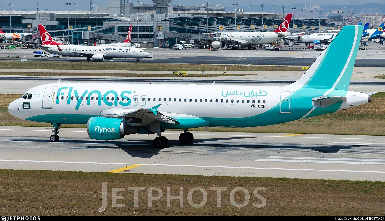 Airbus A320 251n Flynas Airbus Air Carrier Airline Logo