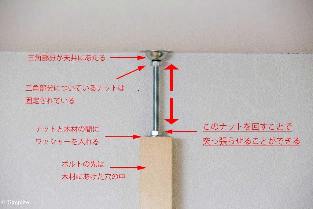 Diy 壁面収納 棚 壁 賃貸 アジャスターボルト 棚 壁 インテリア 収納