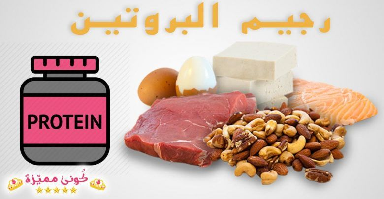 Pin By Es Salami On دايت Healthy Fitness Meals Health Fitness Food Healthy Cooking