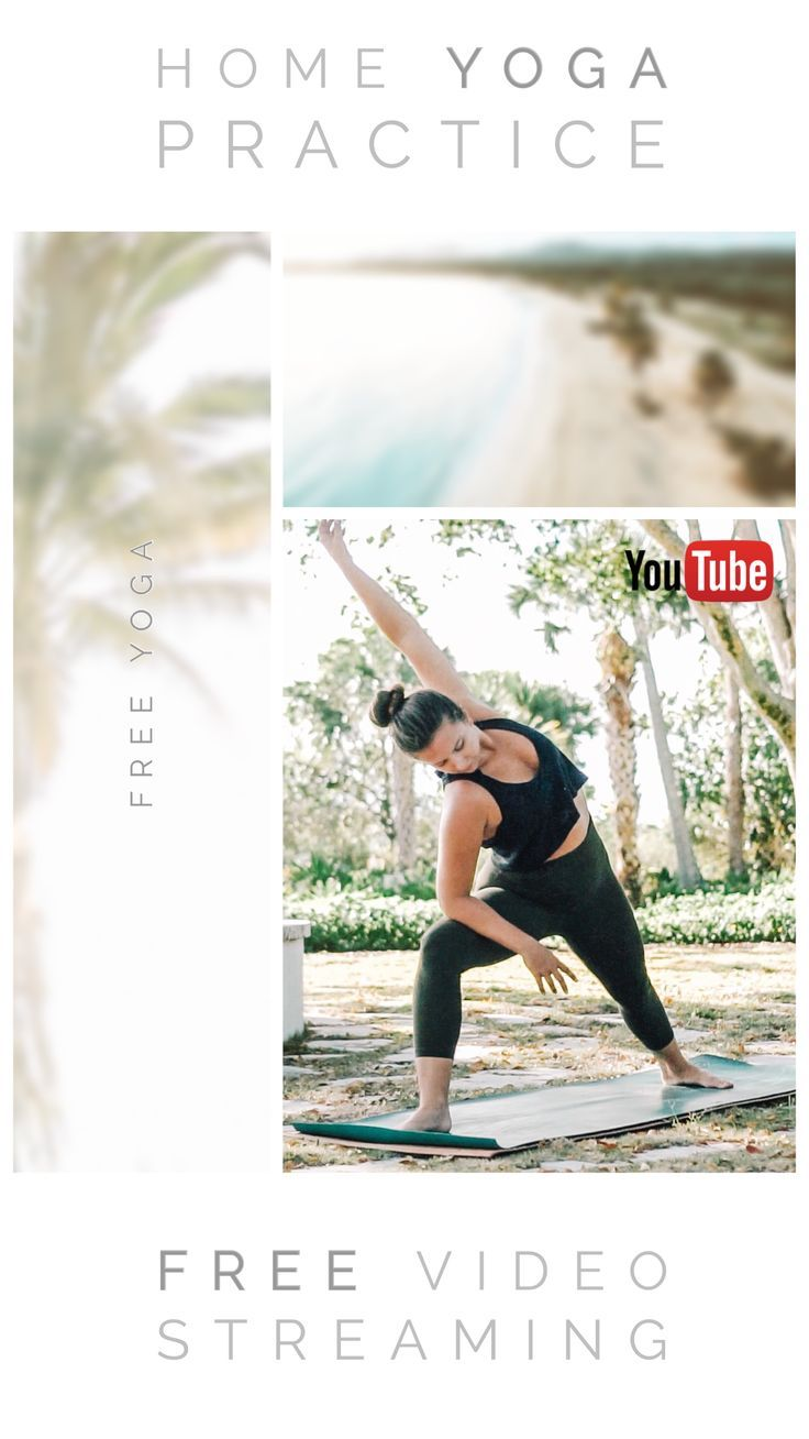 FREE YOGA VIDEO | Online Yoga streaming for your Yoga Home Practice. Your resource for free yoga vid...