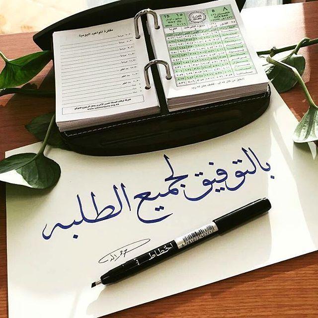 Instagram Photo By 4rabic Arabic Calligraphy الخط العربي Via Iconosquare Instagram Posts Iconosquare Typography