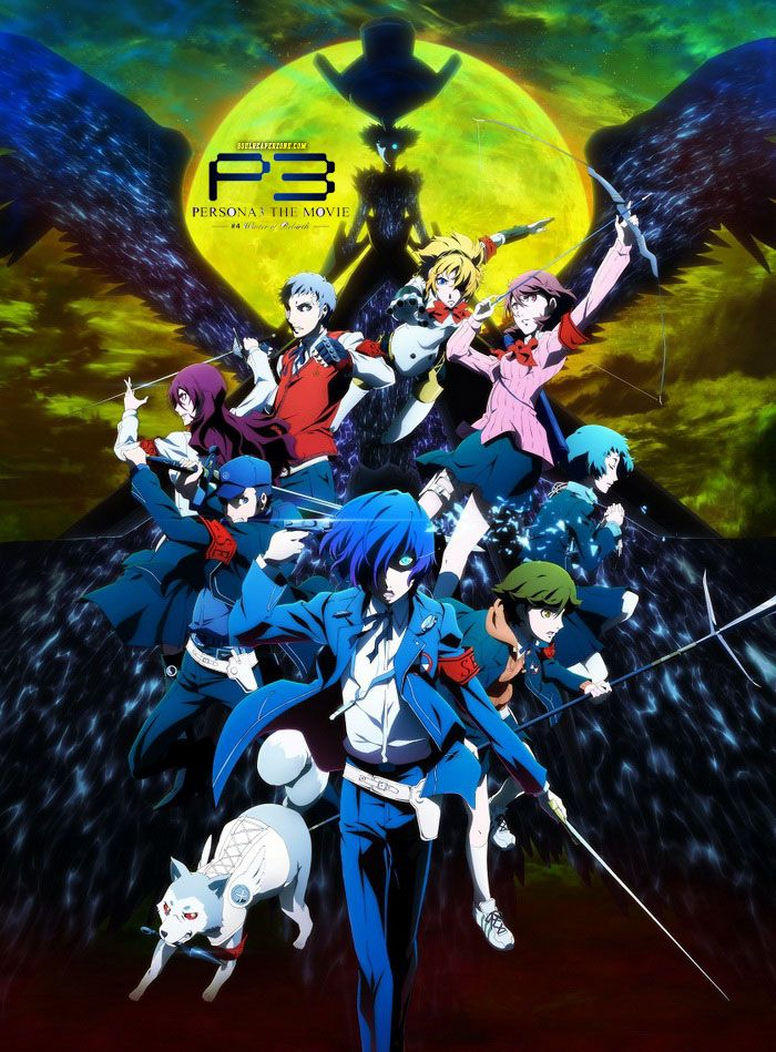 Persona 3 The Movie 4 Winter Of Rebirth Bluray Bd Soulreaperzone Free Mini Mkv Anime Direct Downloads Anime Persona Japanese Movie Poster