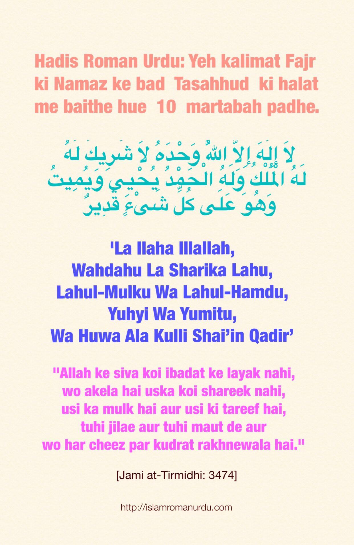 Astagfirullah Tulisan Arab : astagfirullah, tulisan, Ilaha, Illallah,, Wahdahu, Sharika, Lahu,, Lahul-Mulku, Lahul-Hamdu,, Yuhyi, Yumitu,, Kulli, Shai'in, Qadir', Islamic, Quotes,, Allah