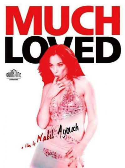 Much Loved Full Movies Online Free Full Movies Online Full Movies