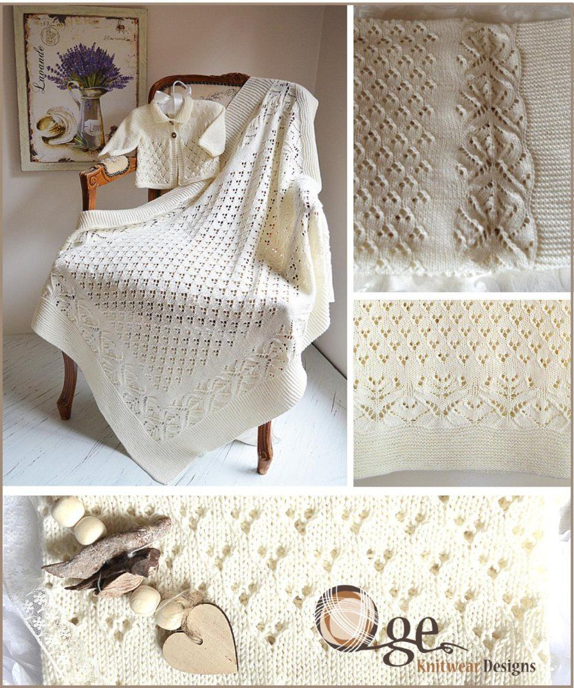 a27849a6cde642 Lace and Diamond Heirloom Blanket and matching Jacket - P098 ...