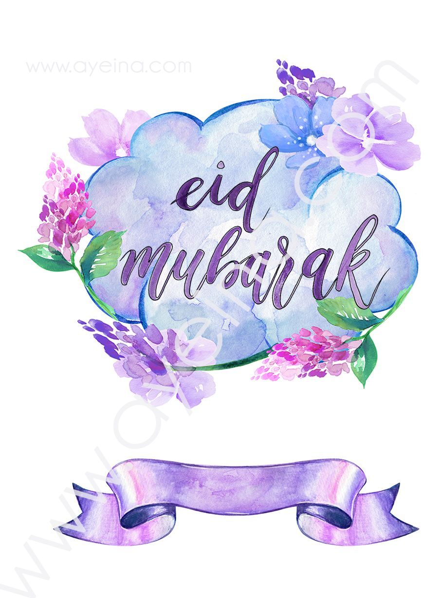 Eid Mubarak Watercolor Floral Hand Lettered Card In 2018 Islamic
