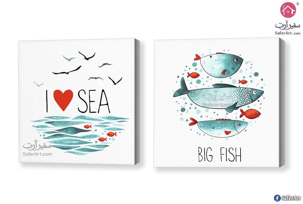 تابلوه مودرن البحر سفير ارت للديكور Sea Painting Sea Painting