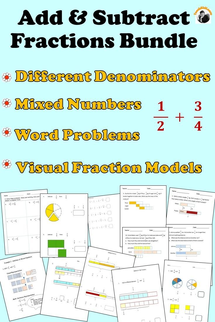 Fractions Worksheets Bundle 4th Grade, 5th Grade - Add and Subtract ...