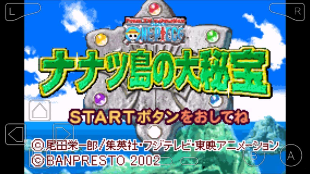 One Piece Big Secret Treasure of the Seven Phantom Islands (J) Rom +