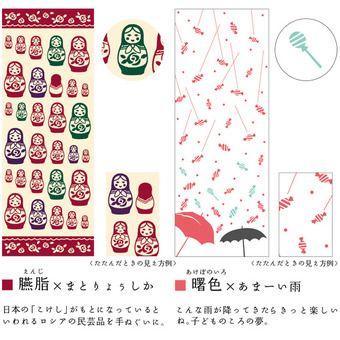 華やぐ文様を日本の伝統色に染めた 粋な手ぬぐいの会 | FELISSIMO