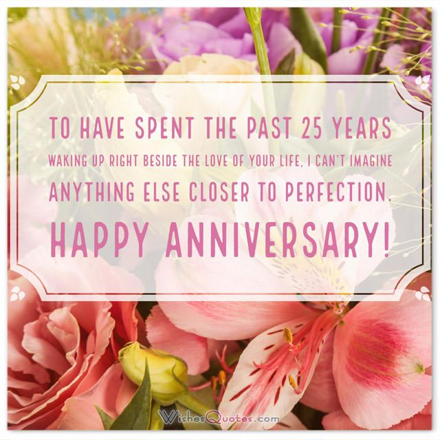 The Silver Jubilee Anniversary 25th Wedding Anniversary Messages