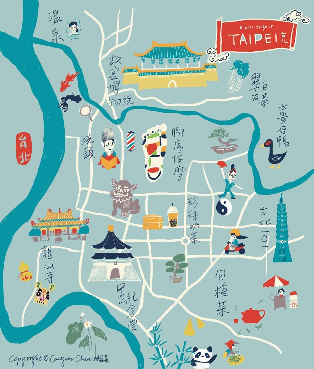 Illustration Map Of Taipei City Taiwan Illustrated Map City Maps Illustration Infographic Map