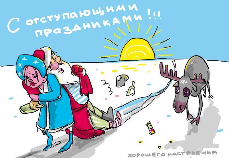 """Картинки по запросу """"с наступившим"""""""""""