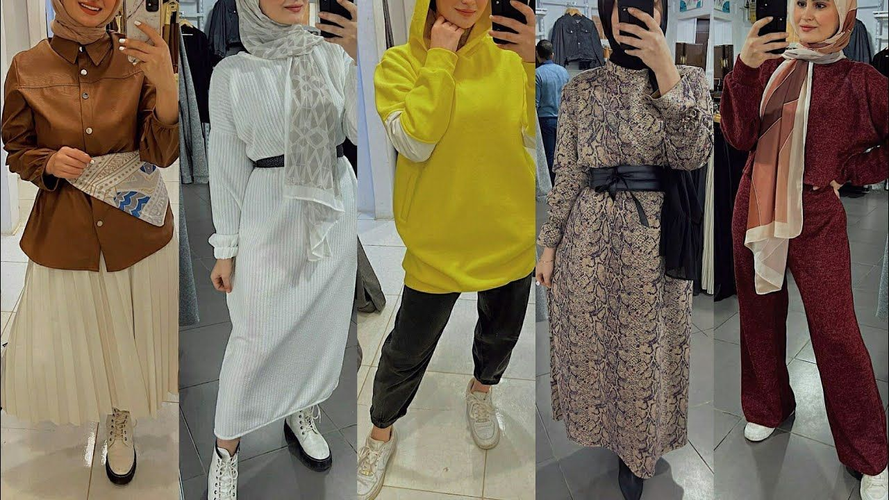 Pin By يوميات بنات On Hijab Outfits In 2021 Hijab Outfit Fashion Women S Top