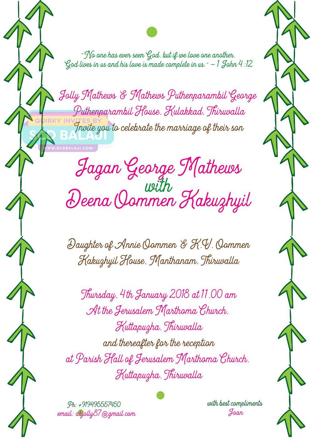kerala christian wedding invitation wording in malayalam