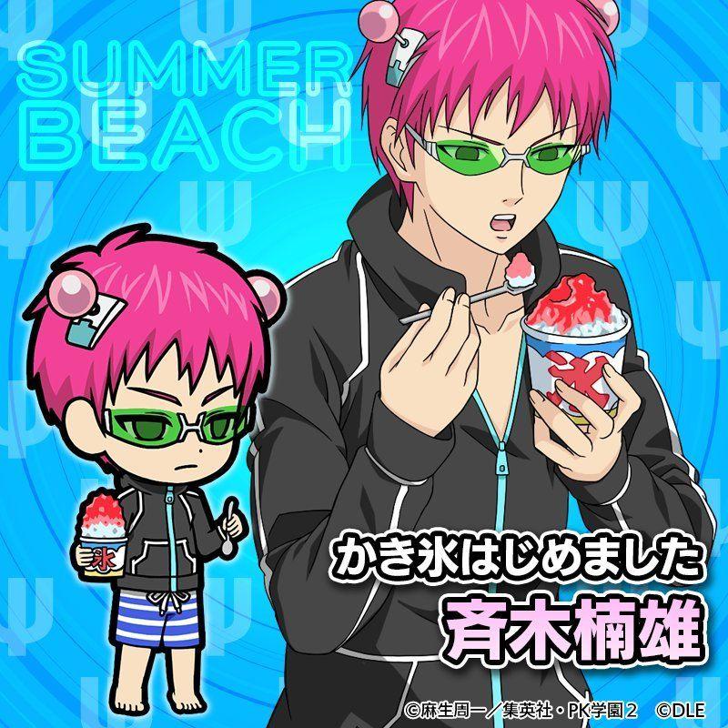Summer Beach Tumblr Saiki Anime Manga Covers