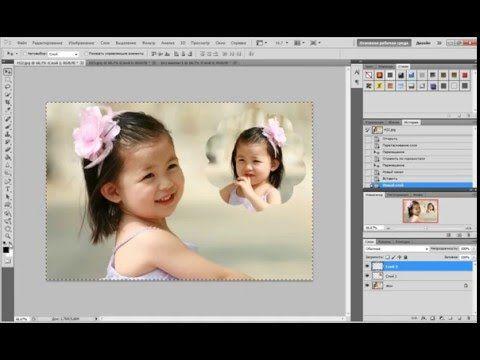 (1) Как создать свою маску для фото в программе фотошоп ...