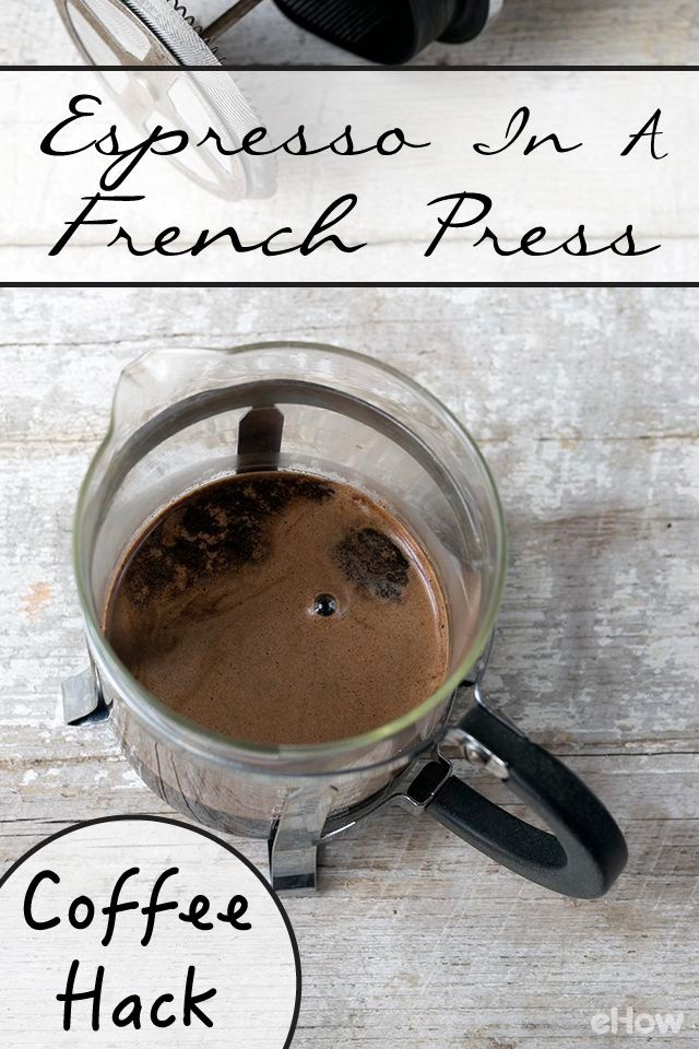 Coffee Hack: How to Use a French Press to Make Espresso #espressoathome