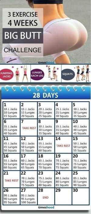 Easy Yoga Workout - 3 Exercise and 4 Weeks Butt workout plan for fast results. Butt workout for begi...