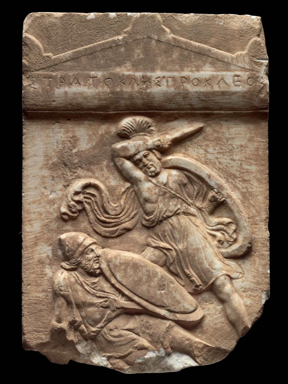 Grave Stele Of Stratokles Greek Classical Period Early