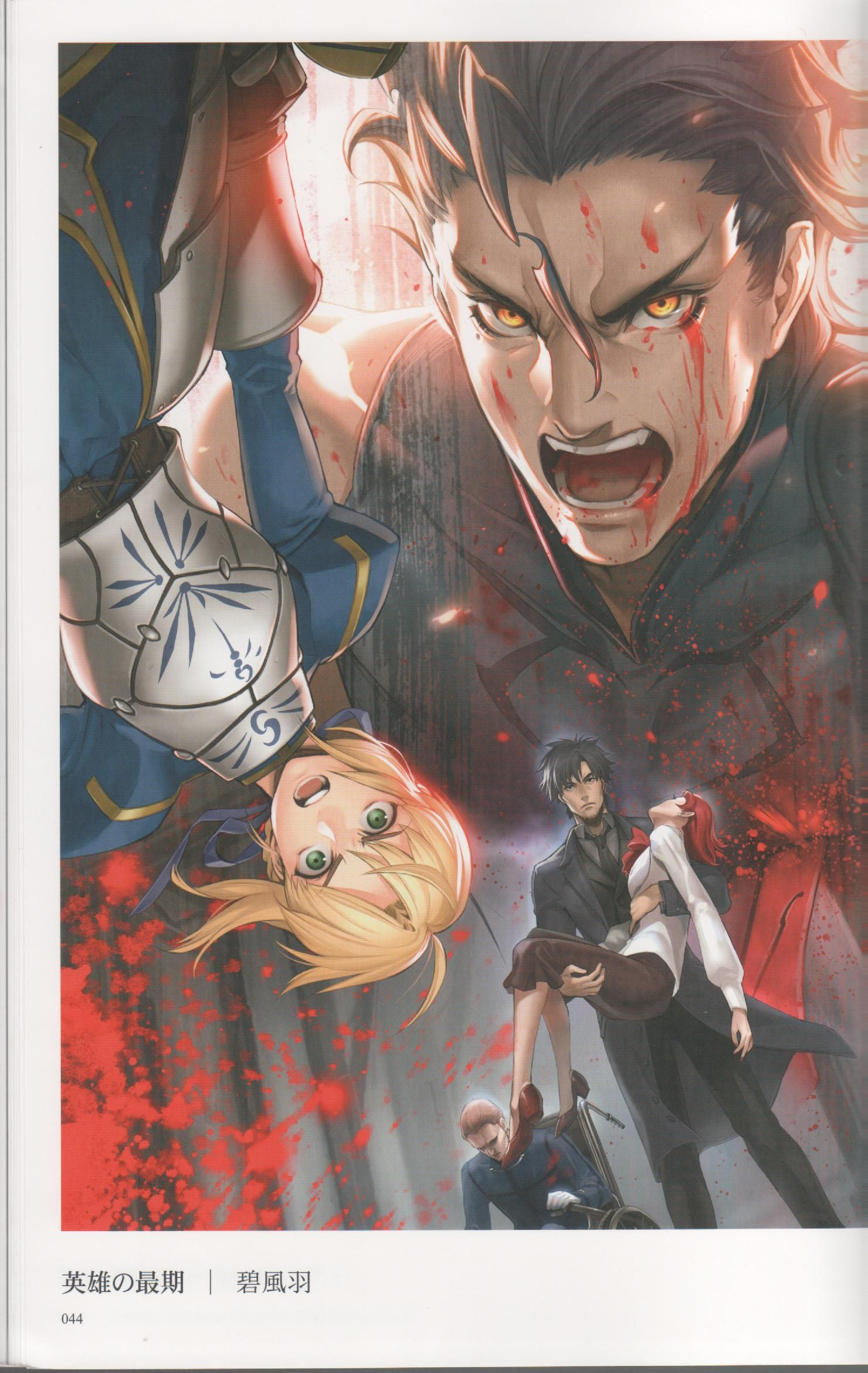 Fate/Zero... Poor Lancer/Diarmuid... But they did make a