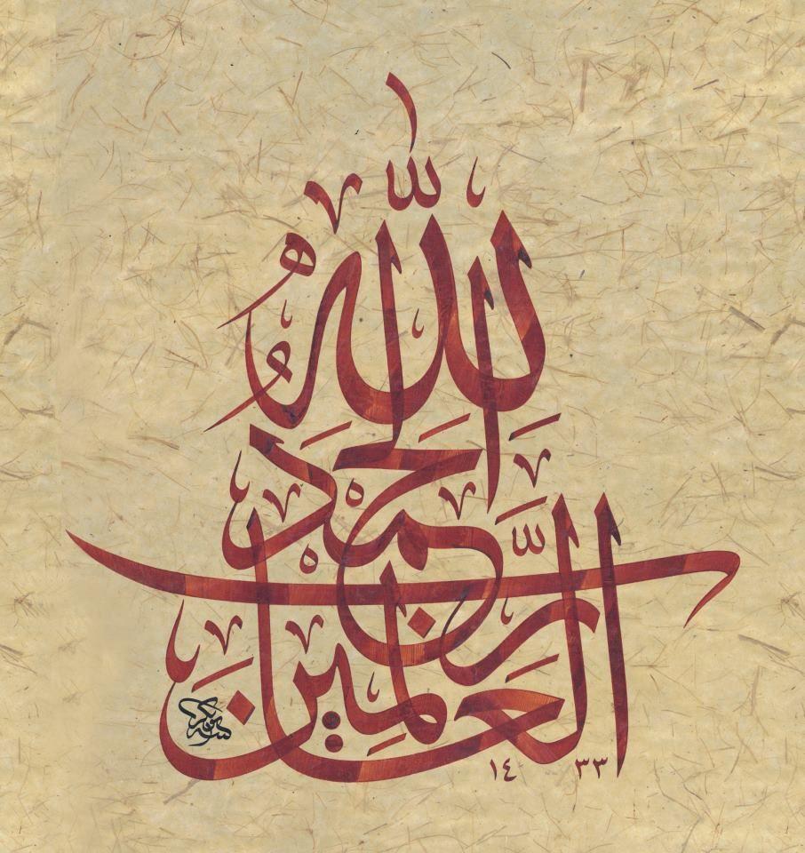 لوحات من روائع الخط العربي الصفحة 31 منتديات منابر ثقافية Islamic Calligraphy Arabic Calligraphy Painting Islamic Calligraphy Painting