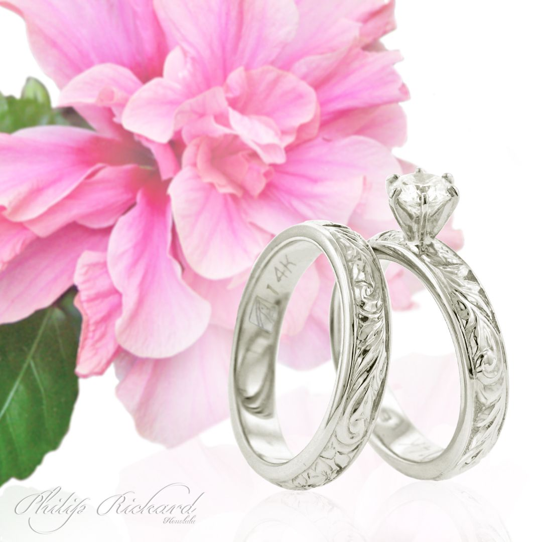Shiny Old English scroll engagement ring & wedding band. Hawaiian ...