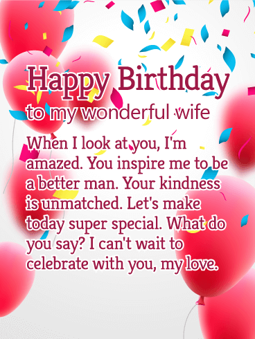 You Inspire Me Happy Birthday Card For Wife Your Wife Is An