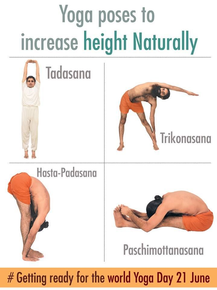 Yoga poses to increase height Naturally Swami Ramdev #Internationalyogaday #Yoga #Gettingreadyforworldyogaday