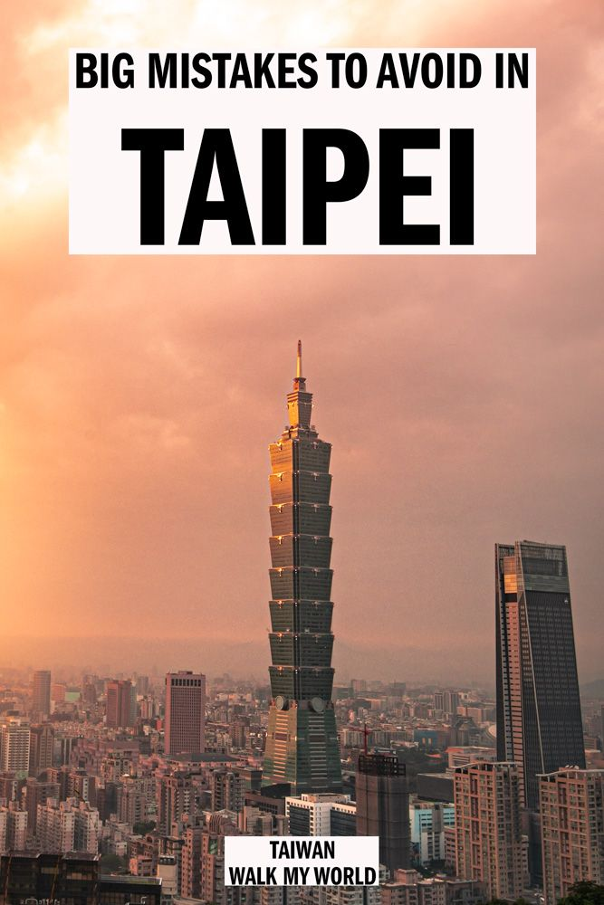 What no one tells you about the best things to do in Taipei: what is actually good, where to miss, how to avoid the crowds and the best ways to plan your trip to the capital of Taiwan. #Taipei #Taiwan