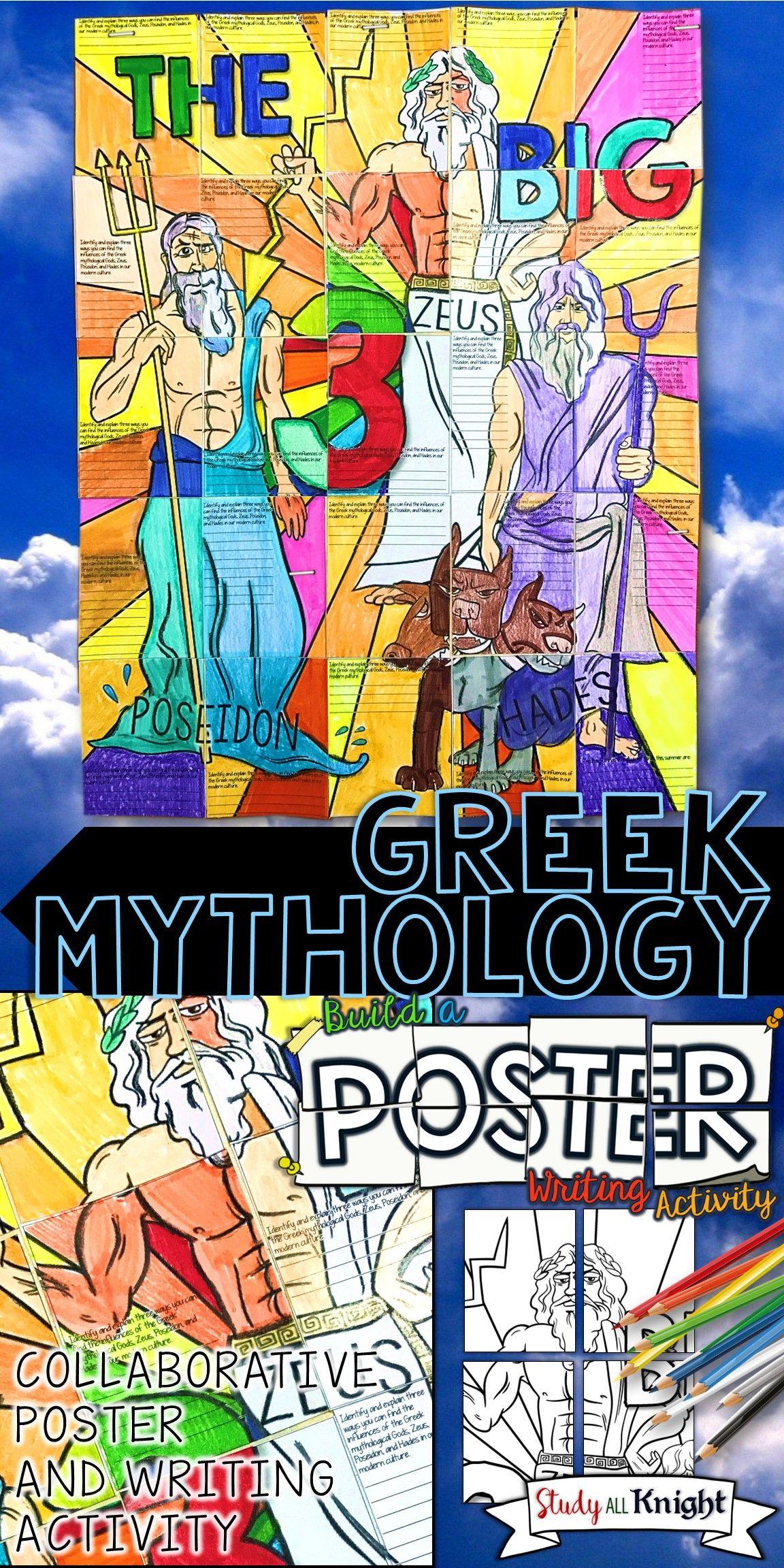 Greek Mythology Collaborative Poster With Greek Gods