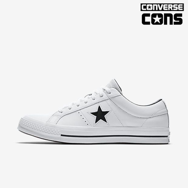acheter converse