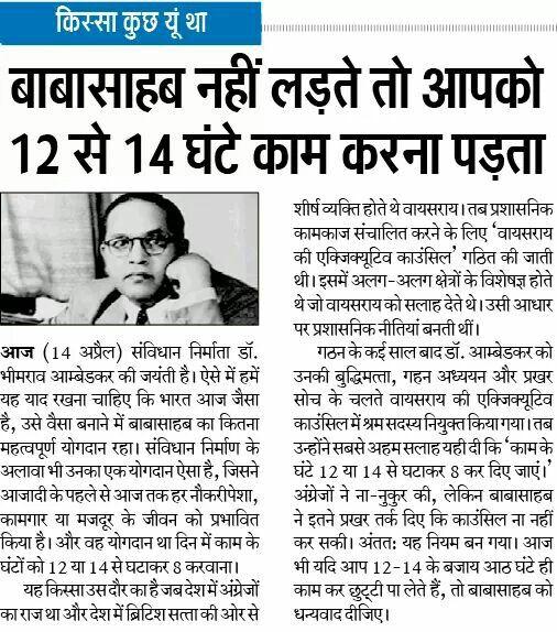 Pin By Vijaya On Dr B R Ambedkar: Pin By Vijaya On Dr B R Ambedkar And Labour Welfare