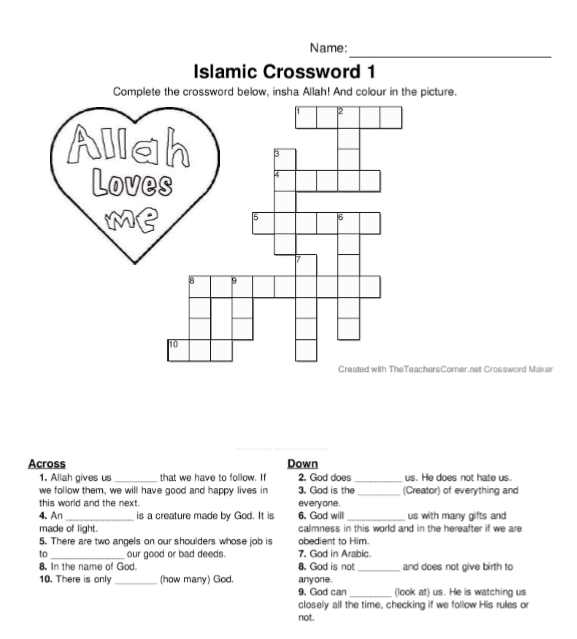 Islamic Crossword 1 Without Word Bank Islamic Studies