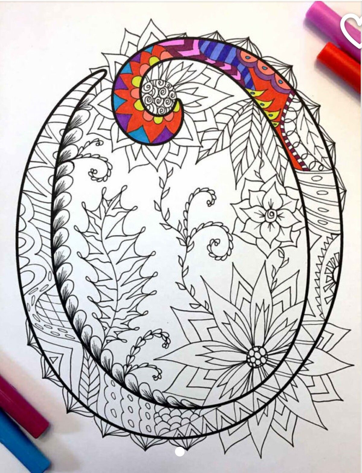PDF Coloring Page Of The Uppercase Letter O