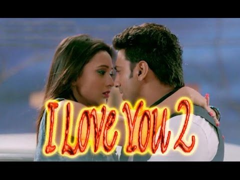 I love you picture full hd songs download