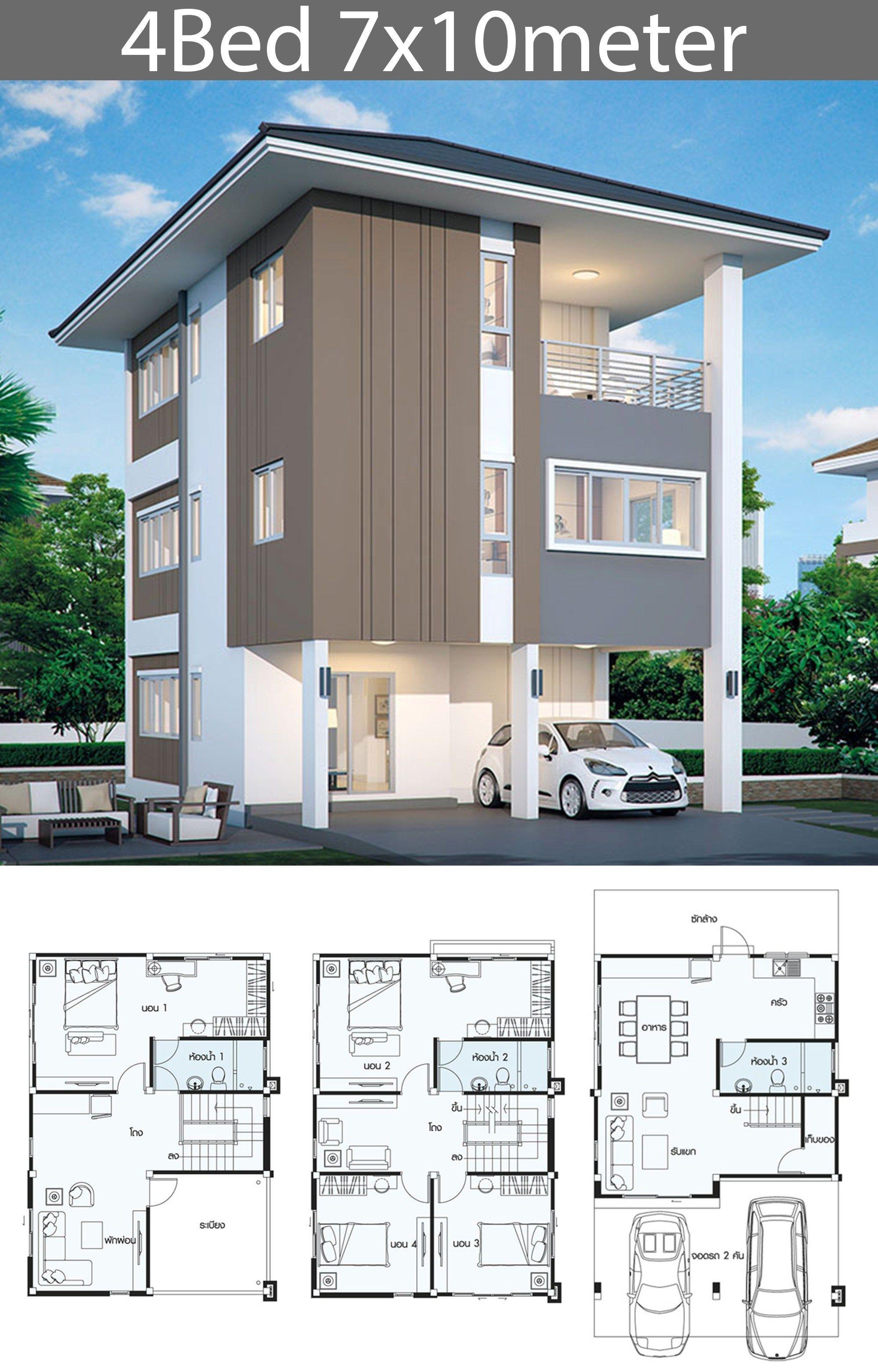 5 Ideas Home Design Plan 7x10m 1 House Design Plan 7x10 With 4 Bedrooms 2 Home Design Plan 7x10m W In 2020 House Architecture Design Home Design Plans Model House Plan