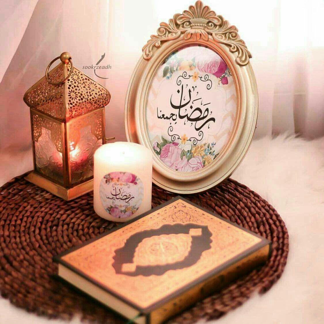 Pin By Asrar On اللهم اجعل القرآن ربيع قلبي Ramadan Decorations Ramadan Kareem Decoration Ramadan Gifts
