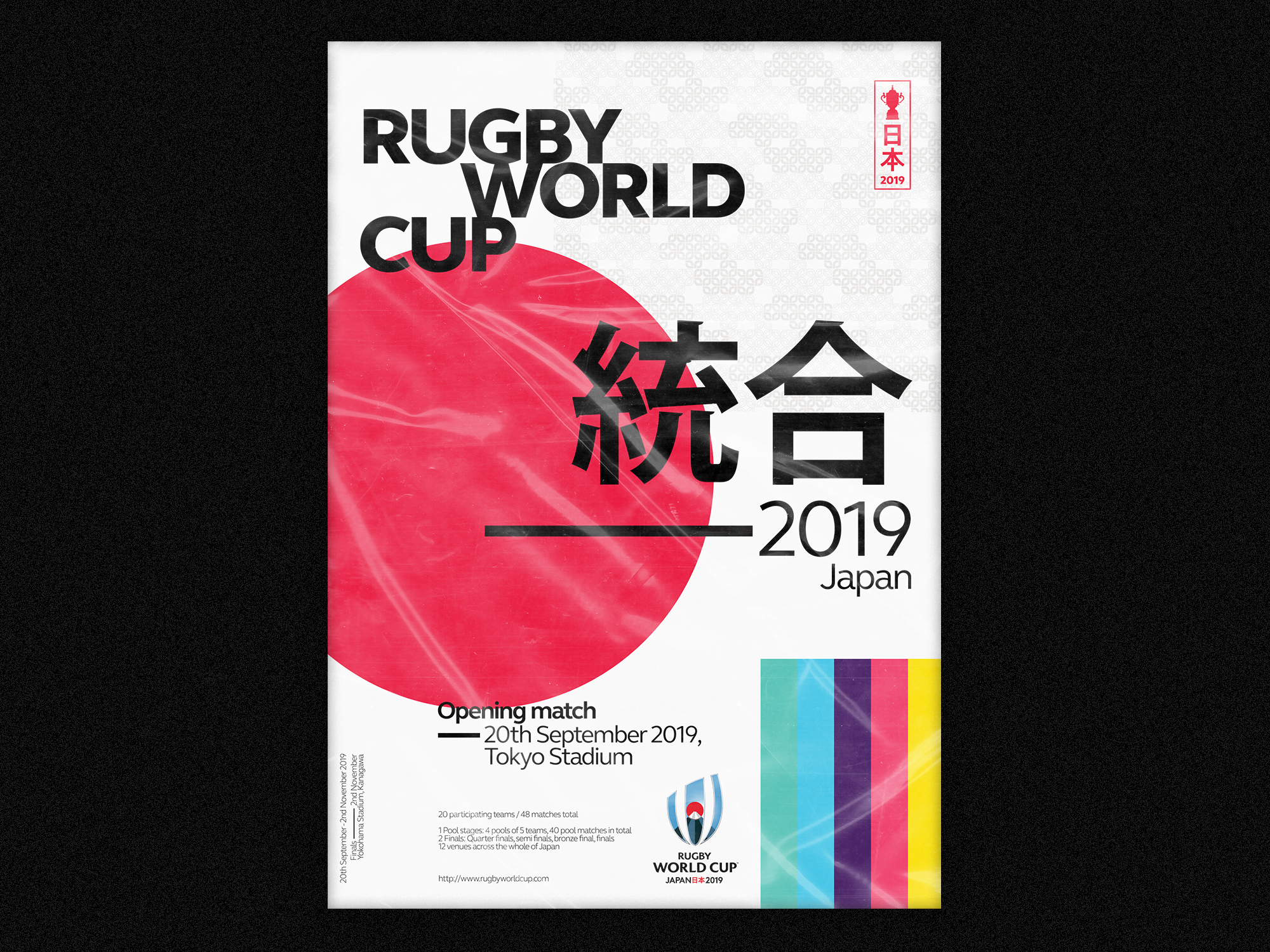 Download Wallpapers 2019 Rugby World Cup Logo 4k Silk Texture Emblem Japan 2019 Gray Silk Flag Ninth World Championship Rugby Besthqwallpapers Com Rugby World Cup World Cup Rugby