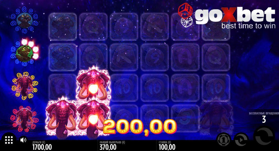 Игровые автоматы играть бесплатно слоники зеркало казино вулкан ставка