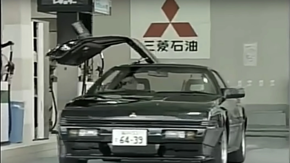 Yes There Was A Mitsubishi Starion With Gullwing Doors In 2020 Mitsubishi Weird Cars Cars Movie