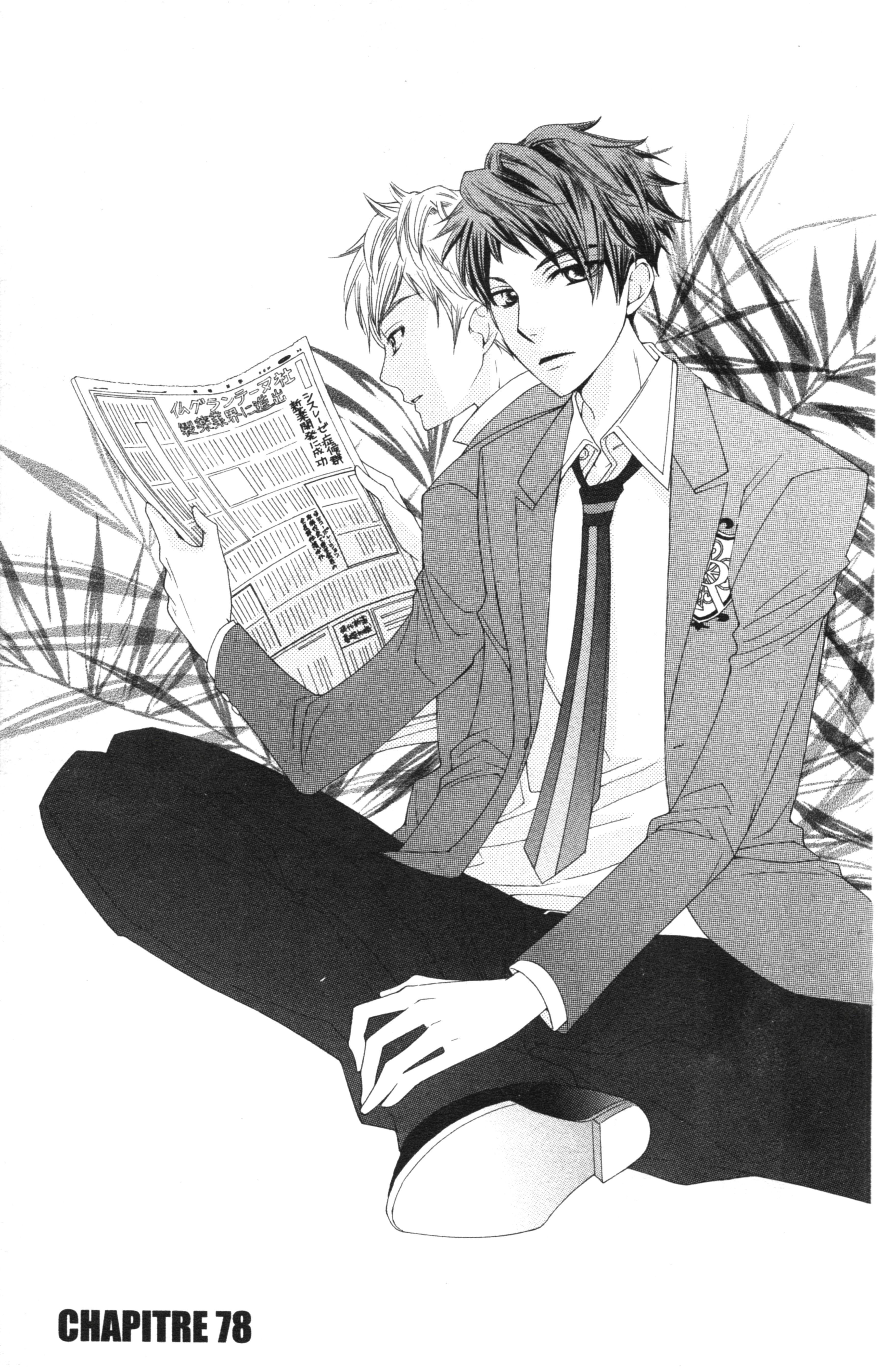 Kaoru And Hikaru, Ouran High School Host Club Damn This