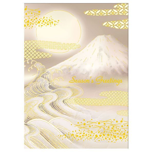 Greeting life japanese style formal christmas card sn 63 greeting greeting life christmas card sn 63 m4hsunfo