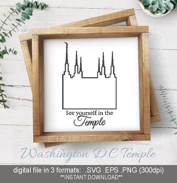 LDS salt lake temple / see yourself in the temple / digital download ...