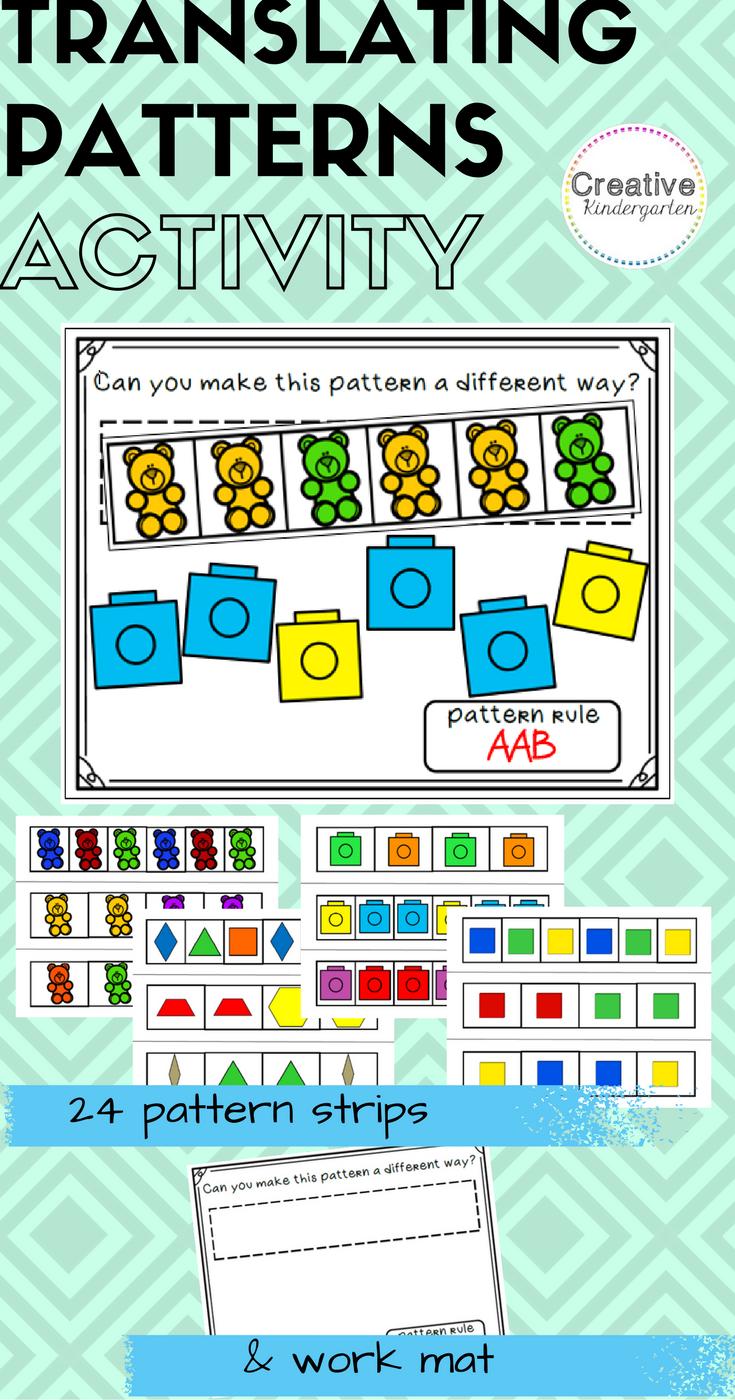 Translating Patterns Activity For Kindergarten Students A Great Addition To Your Pa Kindergarten Activities Math Manipulatives Kindergarten Math Manipulatives [ 1400 x 735 Pixel ]