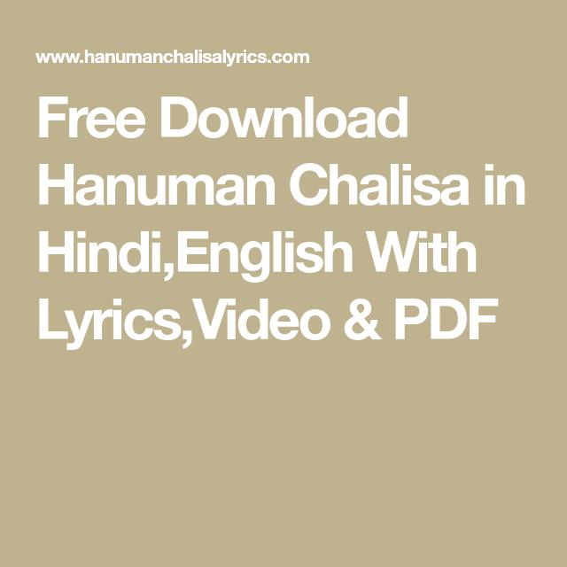 Chalisa pdf hindi lakshmi in